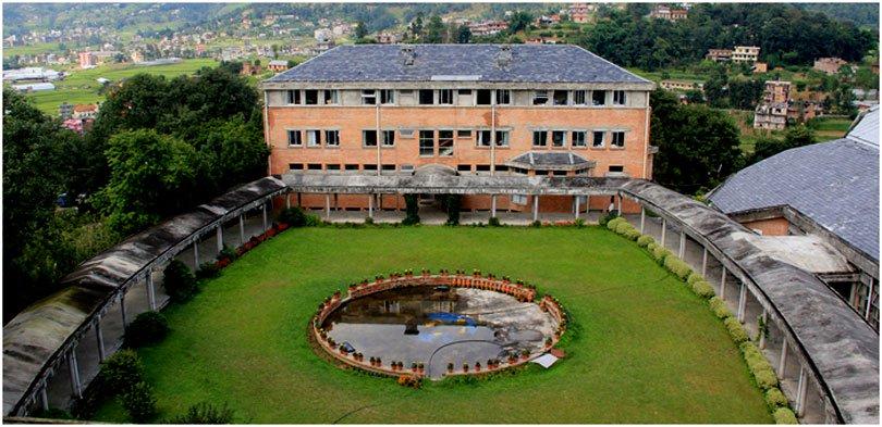 File: Kathmandu University KU