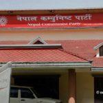 NCP postpones central committee meeting until Nov 30