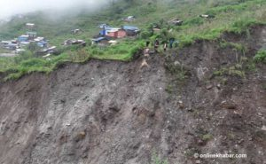 Two killed in Darchula landslide