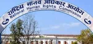 NHRC mobilises team to probe Rukum incident
