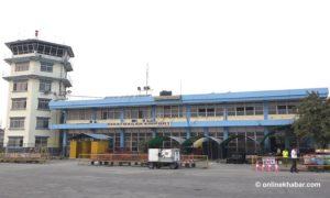 Biratnagar airport submerges in floodwater
