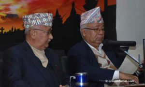 Court: UML's convention organising committee can't be considered party authority