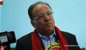 Biplav wants to kill me first, but I take pity on him: Dahal