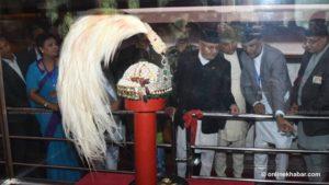 Now onwards, visitors can see Shah kings' crown at Narayanhiti Museum