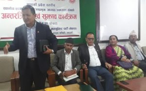 Gandaki: NCP directs local leaders to keep next poll in mind