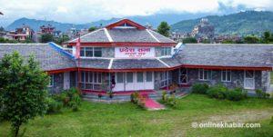 Gandaki CM to split ministries, expand cabinet
