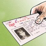 3 ways to acquire citizenship certificate in Nepal