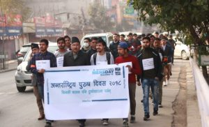 Nepal observes International Men's Day for the first time