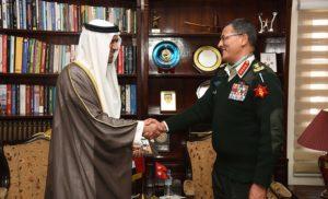 UAE Ambassador calls on Nepal Army Chief