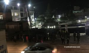 Ncell explosion: Police arrest 26 Biplav cadres, 2 company employees