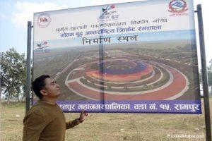 Preliminary works for Dhurmus, Suntali's cricket stadium begin in Chitwan