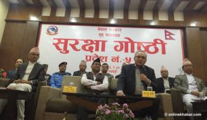 Raut's 'uninformed' cadres breached pact, and this is last time: Home Minister