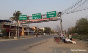 Rs 17 bln allocated to widen Butwal-Narayangadh road