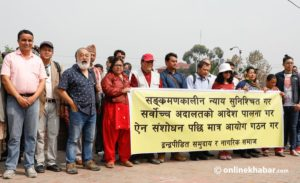 Rigmarole of transitional justice in Nepal: Hopes and fears