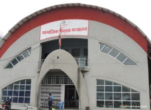 2,000 Gulmi people at risk of diarrhoea infection
