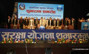 Social security scheme: Only 2,472 Kathmandu employers register in five months