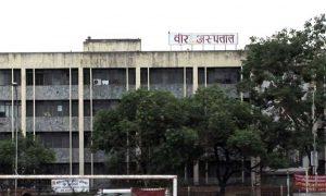 Bir Hospital to function as Covid-19 hospital