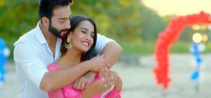 Prem Diwas movie review: Unique love story falls prey to directorial incompetence, and bad timing