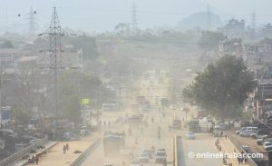 Kathmandu city to turn dust into bricks