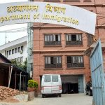 Nepal immigration will close only for 2 days this Dashain