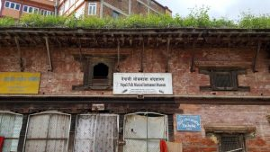 Nepal's only folk musical instrument museum is struggling to save rare instruments