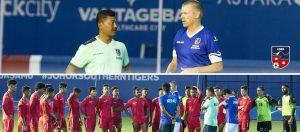 Nepal's World Cup Qualifier team announced, Biraj Maharjan misses out