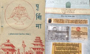 Journal that 'corrected' Nepali history is on its deathbed