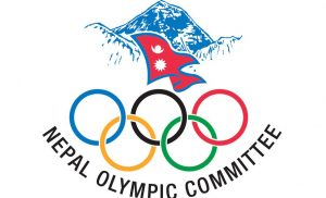 Nepal Olympic Committee to get new leadership this Saturday