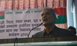 Bhattarai tells Gyanendra Shah to open party and join politics