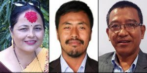 NCP recommends three for Dharan mayoral candidacy