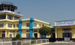 Bharatpur-Bhairahawa direct flights from August 15