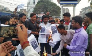 Protest at Birgunj medical college likely to continue