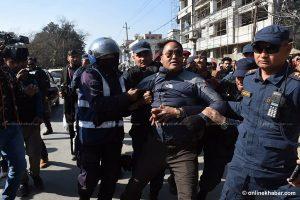 Police arrest 13 Biplav cadres in Kathmandu