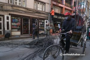 Internet service affected in many parts of Nepal due to the NEA's move