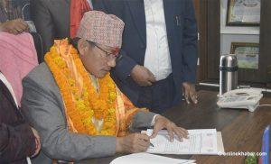 New Dharan mayor assumes office