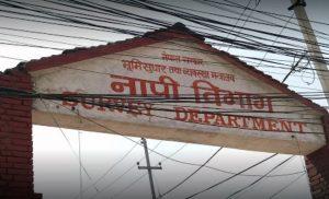 Survey dept preparing new map to incorporate Kalapani