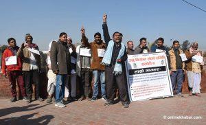 Sugarcane farmers continue Maitighar protest