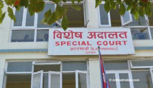 Special Court releases Gachhadar on Rs 1 million bail