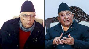 Oli, Shekhar Koirala discuss contemporary political issues