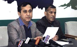 Nepali Congress postpones all gatherings, events till next notice