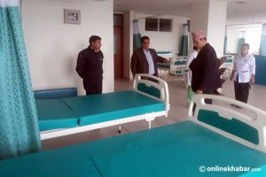 Pokhara prepares isolation wards to respond to potential coronavirus cases