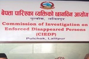 CIEDP releases list of 2,506 persons disappeared during conflict