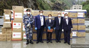 Medical supplies donated by Tibet arrive in Nepal