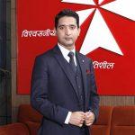 Roshan Kumar Neupane