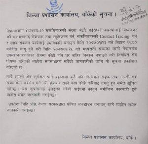 Curfew in Nepalgunj for three days