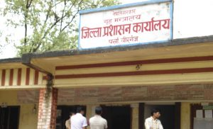 Birgunj hospital allowing Covid-19 victim's cremation without following protocol likely to face action