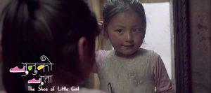 Nepali short film awarded in decades-old German festival