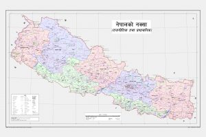 Nepal's geopolitical situation and the paranoid style in Nepali politics
