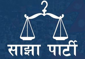 Sajha Party: Not implementing deal with Enough Is Enough campaigners is crime