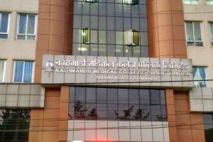 Man jumps off Kathmandu hospital to kill himself